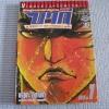 บากิ ภาคศึกอสูรประจัญบาน ภาค 2 ครบชุด 31 เล่มจบ เคสุเกะ อิตางากิ เขียน