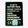 แบตเตอรี่ ซัมซุง (Samsung) C3303