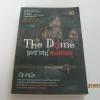 The Dome เคหาสน์สาปสยอง พิมพ์ครั้งที่ 3 ภาคินัย เขียน***สินค้าหมด***