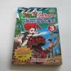 Tales Runner เกมวิทย์มัน ๆ ประชันสมอง เล่ม 3 ปริศนาไดโนเสาร์ Aristo เรื่องและภาพ ฉัตรชัย ทองกาญจน์ แปล