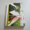 รักของฉันพร่องมันเนย (Jemima J) Jane Green เขียน มณฑารัตน์ ทรงเผ่า แปล***สินค้าหมด***