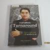 ภารกิจพิชิตหุ้น Turnaround โดย นพดล ดาวแสงสว่าง***สินค้าหมด***