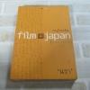 ซามูไรตกดิน Film Japan 'นรา' เขียน
