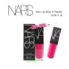 พร้อมส่ง Nars Lip Gloss # Priscilla ลิปกลอส เนื้อดี แน่น ฉ่ำ วาว ช่วยเพิ่มความอิ่มเอิบและแวววาวให้ริมฝีปาก สามารถทาทับลิปสติกสีเดิมเพื่อเพิ่มความโดดเด่น หรือทาบนเรียวปากเพื่อความสวยเฉี่ยว