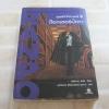 หนังสือชุดแก๊งจิ๋วเจาะคดี 3 ด็อกเตอร์ปีศาจ เอโดกาวา รัมโป เขียน ยุวลักษณ์ ลิขิตธนวัฒน์ มูระเซะ แปล14