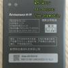 แบตเตอรี่เลอโนโว (Lenovo) A536 (BL-210)