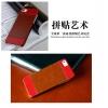 Case iPhone 5/5S J0YROOM Collage Art
