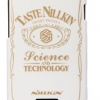 เคส HTC One X S720E Nillkin Shield Protect ลาย แจ็คแดเนียลส์ สีขาว ผิวด้าน ทำจากโพลีคาร์บอเนตคุณภาพสูง (PC) เคลือบหนา จัดถนัดมือ ลายคลาสิก