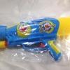 ปืนฉีดน้ำโดราเอม่อนขนาดกลาง (24x45x9 cm.)