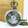 ***พร้อมส่ง***นาฬิกาพกควอทซ์ฝาคริสตัลวินเทจ-C ลาย Vintage Color