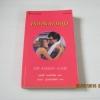 ยอดรักยอดยุ่ง (The Kissing Game) แซลลี่ เวนท์เวิร์ธ เขียน อาภา สุวรรณรัตน์ แปล***สินค้าหมด***