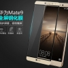 ฟิล์มกระจกนิรภัย 9H 2.5D เต็มหน้าจอ (Huawei Mate 9)