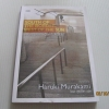 การปรากฏตัวของหญิงสาวในคืนฝนตก พิมพ์ครั้งที่ 2 Haruki Murakami เขียน โตมร ศุขปรีชา แปล***สินค้าหมด***