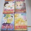 ลูกชายพระจันทร์ ครบชุด 4 เล่มจบ Shimizu Reiko เขียน***สินค้าหมด ***