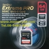 SD Sandisk ExtremePro 64GB 280MB/s (1867X) (SIS/Synnex)