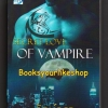 โปรจับคู่ ส่งฟรี Secret Love of Vampire / รัตน์วรา ( ปูริดา ) หนังสือใหม่ทำมือ ***สนุกค่ะ*** ( ใช้สิทธิ์ แลกซื้อ ในราคา 299)