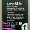 แบตเตอรี่ ไอโมบายIQ6 BL-165 (i-mobile IQ6)