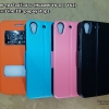 Flip Case รูดสไลด์รับสาย (Huawei Y6II / Y62)