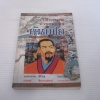 บริหารคนด้วยกลยุทธ์หันเฟย ทาคาฮาตะ มิโนรุ เขียน ปกรณ์ ลิมปนุสรณ์ แปลและเรียบเรียง***สินค้าหมด***