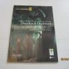 เชอร์ล็อก โฮล์มส์ยอดนักสืบ ตอน แผนลักพาทายาทท่านตุ๊ก (Sherlock Holmes and the Duke's Son) Sir Arthur Conan Doyle เขียน***สินค้าหมด***