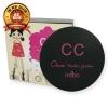 แป้ง CC หน้าเงา ODBO Clear Tender Powder
