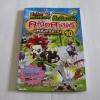 Tales Runner ศึกชิงการ์ดคณิตศาสตร์แห่งโลกนิทาน เล่ม 10 Digital Touch เขียนและภาพประกอบ ตรองสิริ ทองคำใส แปล***สินค้าหมด***