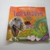 สารานุกรมภาพสำหรับเด็ก ไดโนเสาร์ Emmanuelle Lepetit เรื่อง Lucile Ahnwieller ภาพ กนกวรรณ นะนะกร แปล***สินค้าหมด***