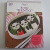 "better ""BENTO"" by น้อยหน่า***สินค้าหมด***"