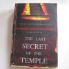 ความลับสุดท้ายแห่งมหาวิหารศักดิ์สิทธิ์ (The Last Secret of The Temple) พอล ซัสแมน เขียน วาดินี แปล***สินค้าหมด***
