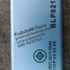 แบตเตอรี่ ออปโป้ OPPO M-CUBE (A913) BLP021