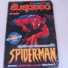 GAME MAG ลับสุดยอด SPIDER - MAN