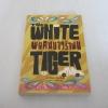 พยัคฆ์ขาวรำพัน (The White Tiger) อราวินด์ อดิก เขียน สุชาดา อึ้งอัมพร แปล***สินค้าหมด***