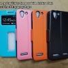 Flip Case รูดสไลด์รับสาย (Lenovo Vibe K5 / Lenovo Vibe K5 Plus)