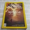 NATIONAL GEOGRAPHIC ฉบับภาษาไทย พฤษภาคม 2549 ตามรอยพุทธทาสเพราะสิ่งนี้มี สิ่งนี้จึงมี***สินค้าหมด***