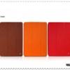 เคส iPad mini HOCO Incline series protective case