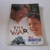 ไฟสงคราม ((The War) เดบอรา ซีล เขียน แดง ชารี แปล***สินค้าหมด***