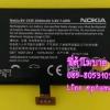 แบตเตอรี่ โนเกีย Lumia 1020 (Nokia) BV-5XW