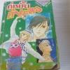 คู่หมั้นกํามะลอ เล่มเดียวจบ Asagiri Yuu เขียน