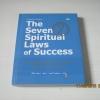7 กฏด้านจิตวิญญาณเพื่อความสำเร็จทั้งทางโลกและทางธรรม (The Seven Spiritual Laws of Success) ดีพัค โชปรา เขียน นันท์ วิทยดำรง แปล***สินค้าหมด***