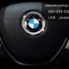 ชุดแหวนเพชรครอบโลโก้แตร Logo Cover Diamond Steering BMW