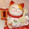 แมวญี่ปุ่นนำโชค CC4-406