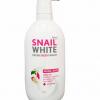 Snail White Cream Body Wash ครีมอาบน้ำสูตร NATURAL WHITE (Caviar Lime) ฟื้นบำรุงผิวขาวกระจ่างใส 1 ขวด (500 ml)