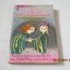 แวมไพร์น้อยกับความรักอันยิ่งใหญ่ (Der Kleine Vampir und die groze Liebe) อังเกล่า ซอมเมอร์ - โบเด็นบวร์ก เขียน สามพร แปลจากภาษาเยอรมัน***สินค้าหมด***
