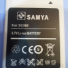 แบตเตอรี่ ซัมซุง Galaxy Y (Samsung) S5360