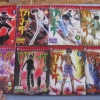 อสูรล่าวิญญาณโทงาริ ครบชุด 8 เล่มจบชุด Natsume yoshinori เขียน***สินค้าหมด***