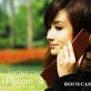 เคสหนัง iPhone 4/4s HOCO เคสหนังแท้ 100%