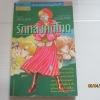 รักหลังคดีโหด เล่มเดียวจบ Miyagi Akiko เขียน