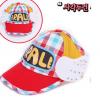 สีแดง หมวกมีปีกอาราเล่น้อย Size 9 - 24 เดือน สำหรับรอบศรีษะ 45-50 ซม. (สินค้าอาจมีสกรีนลายที่ไม่เนี๊ยบ แต่ถ่ายรูปแล้วน่ารัก ขายราคาถูกค่ะ)