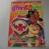 โซอิจิโร่คู่ใหญ่รักจุ๊ฟจุ๊ฟ เล่ม 1 ( 6 เล่มจบ ) Masaya Tokuhiro เขียน