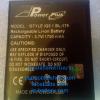 แบตเตอรี่ ไอโมบาย BL-175 (i-mobile) IQ5.1